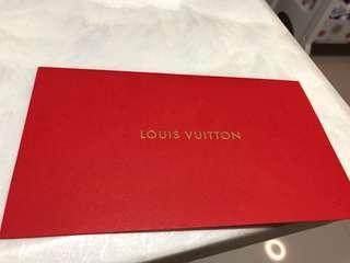 🚚 Louis Vuitton Red Packet