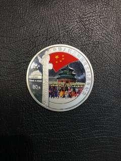 中華人民共和國成立60周年纪念銀章,直徑6cm$380(不議價)