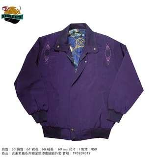 古著紫藕系內襯金鎖印花綢緞外套