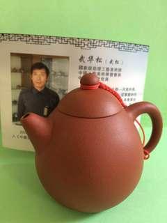 """""""武华松""""制紫砂壶 Wu Huasong Teapot"""