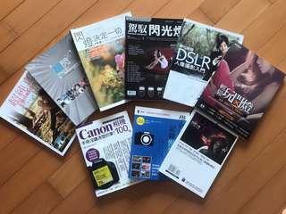 攝影書籍📚