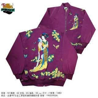 古著90s仕女工筆墨紫藕色綢緞外套