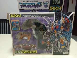 Transformer G1 vintage victory deathsaurus