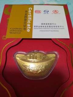 🚚 元宝 Yuan Bao Gold Coin