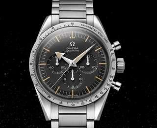 Omega speedmaster trilogy limited edition
