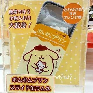 Sanrio Pompompurin 迷你糖盒