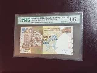 HSBC 2010 $500 solid 8