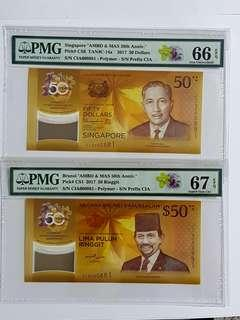 000881CIA 50 Singapore Brunei Commemorative Note