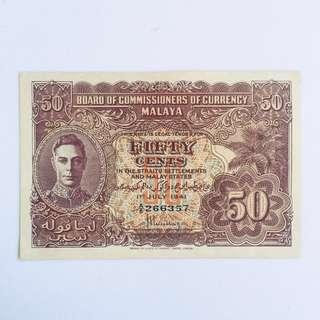 50¢ Straits Settlement and Malay States