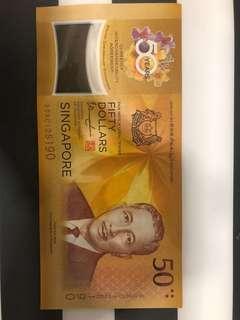 SGD 50 ( Brunei )