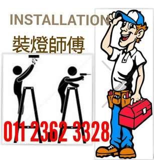 Pasang Lampu Lighting Installation Service
