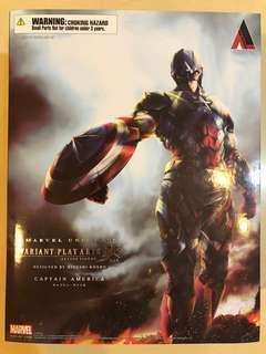 Playarts 改 美國隊長 Captain America