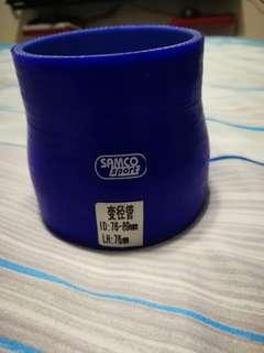 Wts brand new samco air intake reducer coupling .