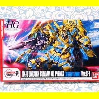 請看推廣優惠 會場限定特別版 Bandai 全新未砌 GFT HG 1/144 金鳳 RX-0 Phenex 台場 GFT 獨角獸 Unicorn Gundam 高達模型 4