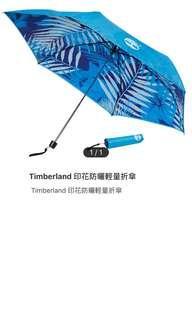 🚚 Timberland 小巧收納折疊傘