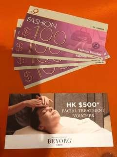 圓方 Fashion Voucher & Facial Treatment Voucher