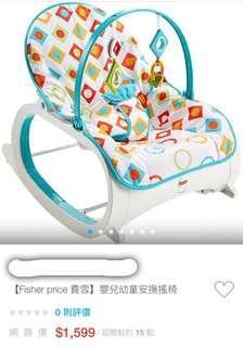 全新 費雪 嬰兒安撫椅