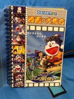 Doraemon叮噹 電影收藏卡本