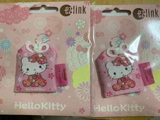 hello kitty ezlink charm jap