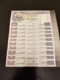 """LL""""全新十連極靚品""""匯豐1997年廿元紙幣"""