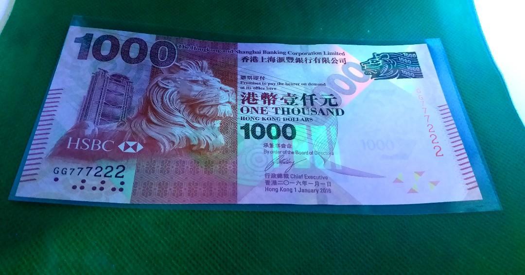 滙豐 16年版 (雙豹子號)