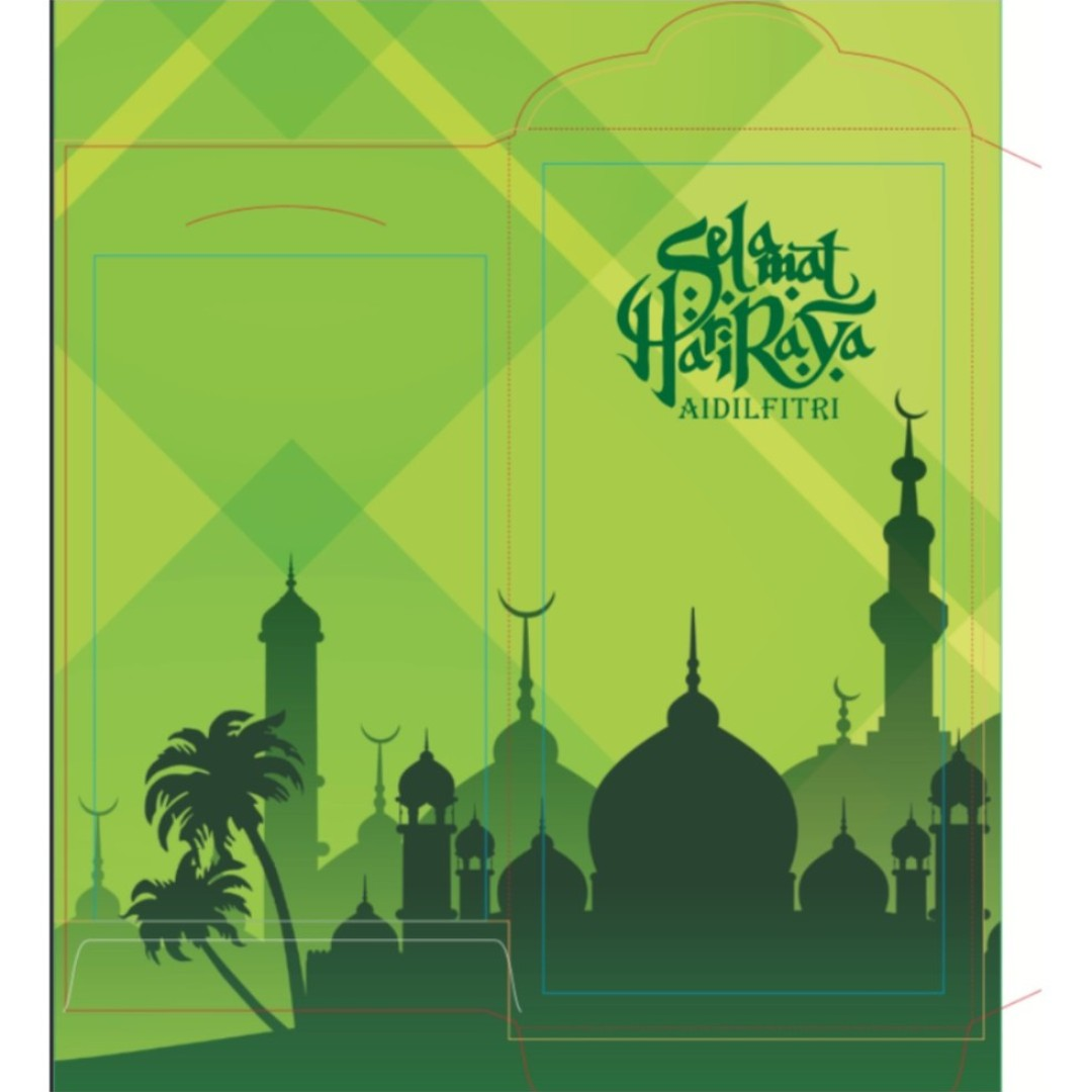 Green Money Packet Printing Hari Raya Packet 2019 Pre Order