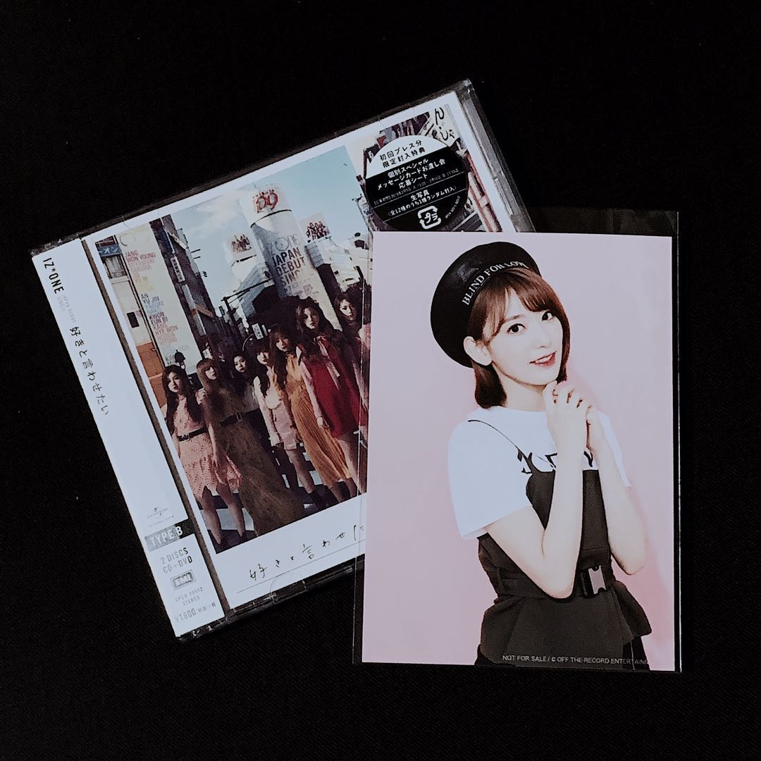 IZ*One ( IZONE ) Japan Debut Single 'Sukito Iwasetai' (Type B) + Sakura  Miyawaki Photo (Photocard)
