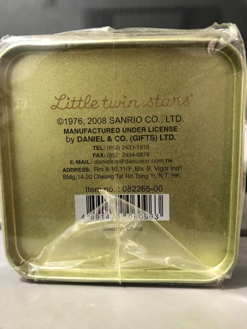 Little Twin Stars方型筆筒