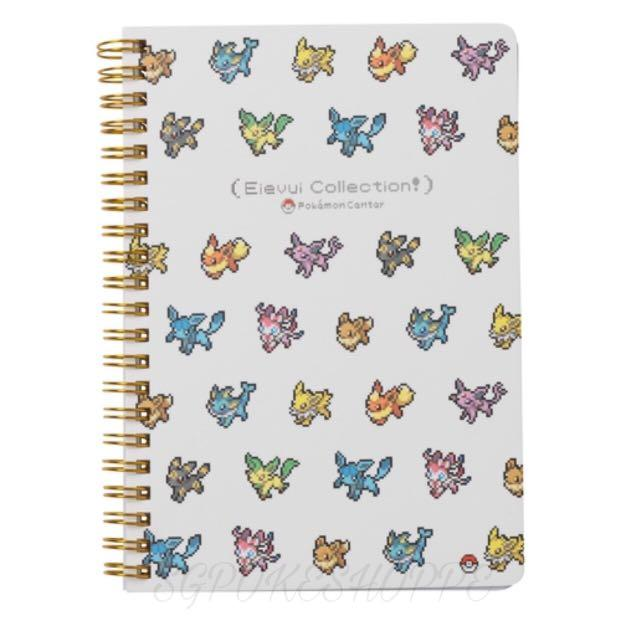 [PO] B6 RING NOTEBOOK [EEVEE DOT COLLECTION] - POKEMON CENTER EXCLUSIVE