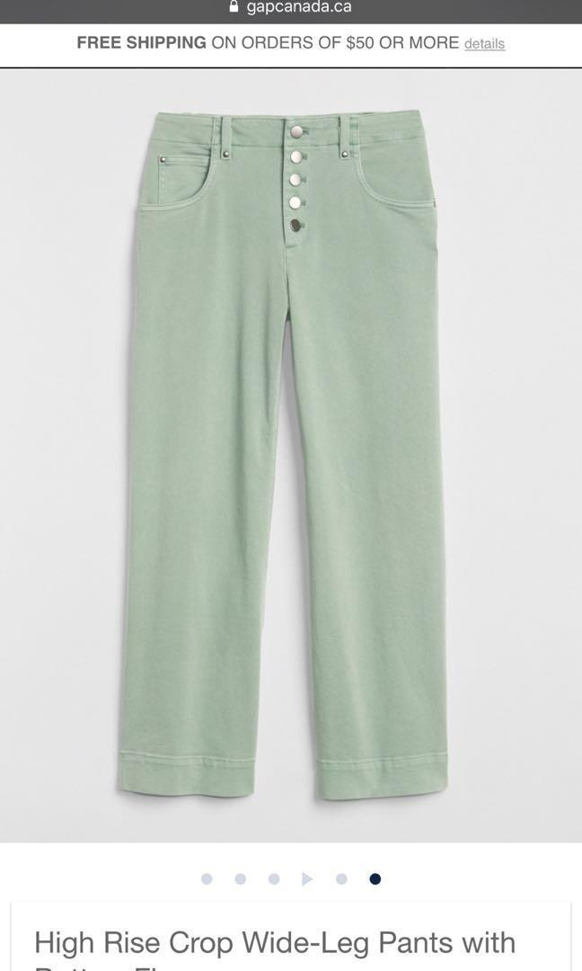 Price reduced nwt sz 14 High Rise Crop Wide-Leg Pants  from Gap