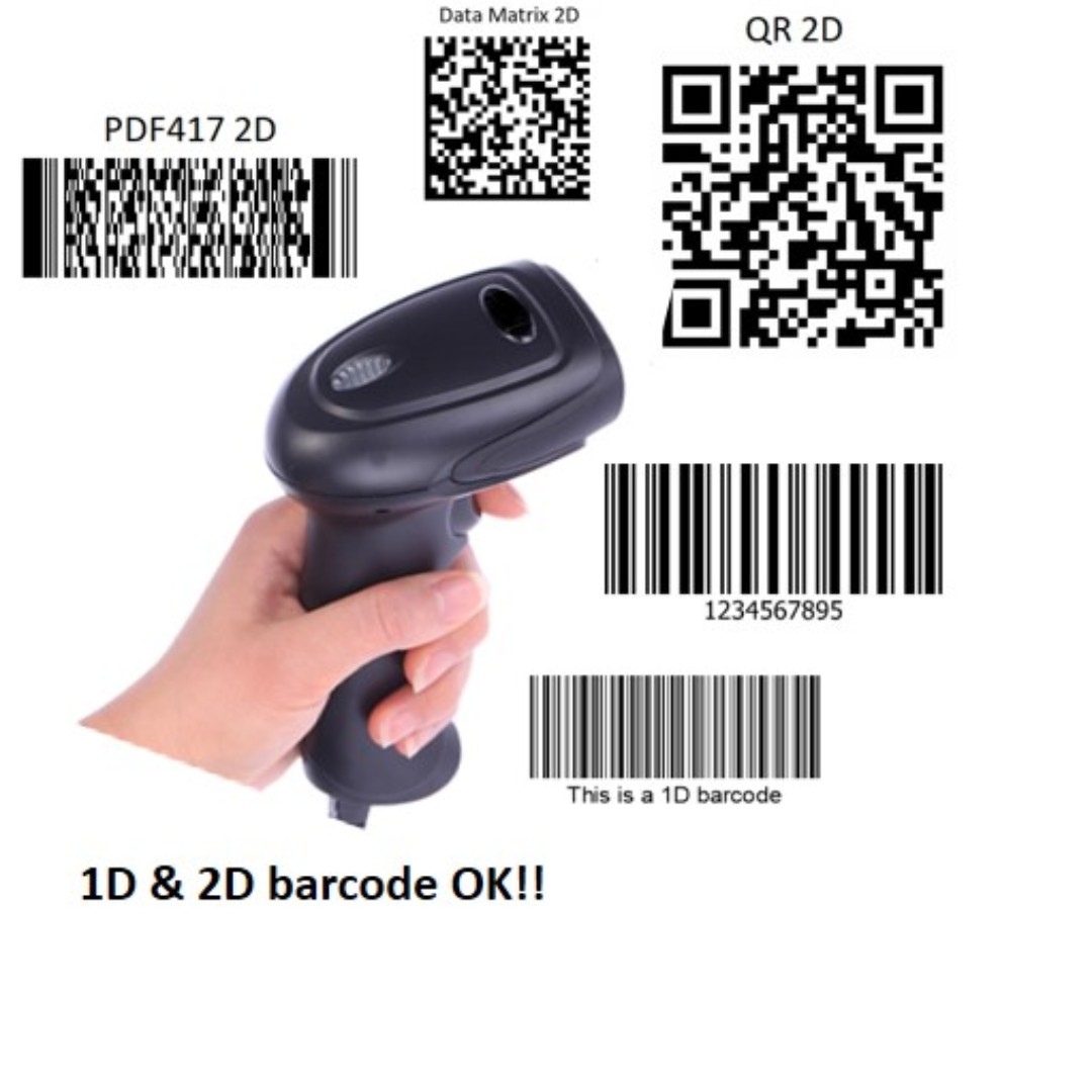 SG Home Grown - QR code 2D barcode scanner/reader