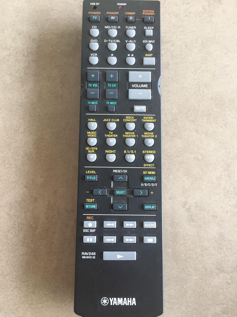 Yamaha amp remote control