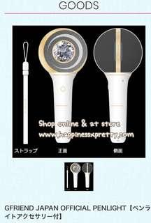 Gfriend Official light stick ( japan)