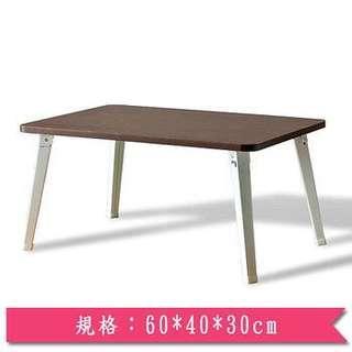 🚚 [全新NG福利品庫存出清]超值和室摺疊桌BQ-VR40BR-白色(60*40*30cm)