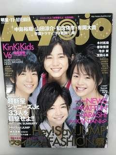 Myojo magazine November