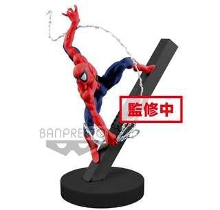 Marvel Goukai Spider-Man