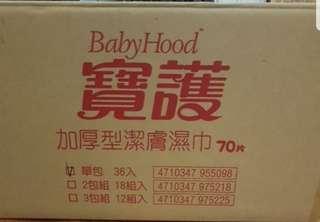 🚚 寶護加蓋加厚型潔膚濕巾(70抽)單包