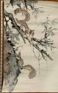 翁文光先生的动物水墨画松鼠图