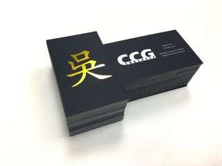 Hotstamping Business Namecard Printing