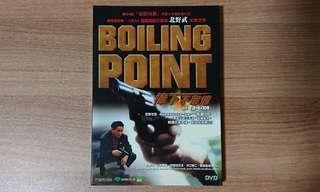 北野武 棒下不留情 Boiling Point DVD
