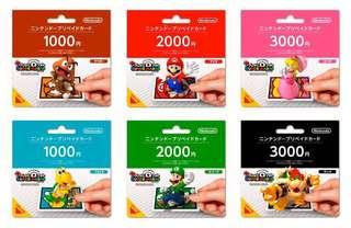 Nintendo Japan Prepaid Card