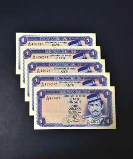 (Reserved)🇧🇳 Brunei 2nd Series $1 Banknote~5pcs Consecutive Number