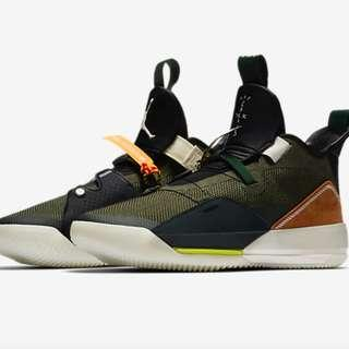 BNWT Nike X Travis Scott Air Jordan 33
