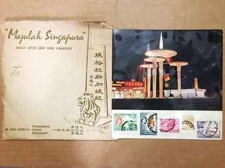 "Rare Singapore original ""Majulah Singapura"" anthem Flexidisc; 1958"