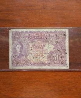 🚚 No blue variety  BCCM Malaya 50 cents
