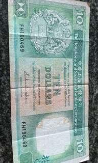 Hong Kong old note $10