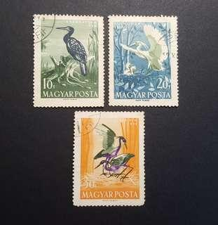 🚚 Hungary vintage stamps 1959 Water Birds