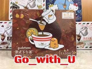 🚚 [香港/現貨]蛋黃哥港式下午茶DIY套組 下午茶必備/伴手禮/收藏品/生日禮