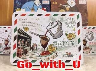 🚚 [香港/現貨]港式下午茶DIY套組 下午茶必備/伴手禮/收藏品/生日禮