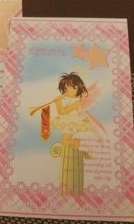 百變小櫻 中古信紙絕版1995年